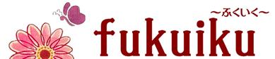 女性のエイジングケア 整体サロン  首・肩こり・むくみ・ゆがみ解消 fukuiku〜ふくいく〜